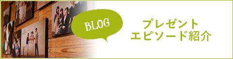 デザインキャンバスブログ 原田写真館のブログ