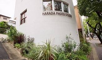 原田写真館
